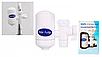 Проточный фильтр-насадка для воды FRIENDLY WATER PURIFIER, фото 3