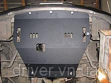 Захист двигуна Hyundai H-1 1997-2007 2.4, 2.5TD (двигун+КПП)