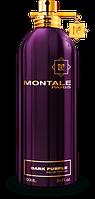 Женский парфюм  Montale Dark Purple