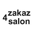 Интернет-магазин Zakaz4salon