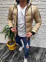 Мужская куртка с капюшоном водоотталкивающая бежевая