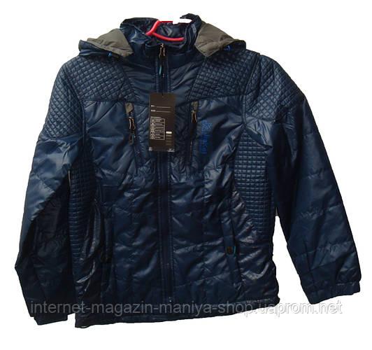 Мужская куртка подростковая демисезон