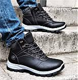 Ботинки ЗИМНИЕ Мужские Кроссовки МЕХ Чёрные Прошиты (размеры: 40,41,42,43,44,45) - 737, фото 3