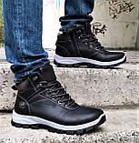 Ботинки ЗИМНИЕ Мужские Кроссовки МЕХ Чёрные Прошиты (размеры: 40,41,42,43,44,45) - 737, фото 5