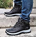 Ботинки ЗИМНИЕ Мужские Кроссовки МЕХ Чёрные Прошиты (размеры: 40,41,42,43,44,45) - 737, фото 7