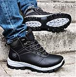 Ботинки ЗИМНИЕ Мужские Кроссовки МЕХ Чёрные Прошиты (размеры: 40,41,42,43,44,45) - 737, фото 9
