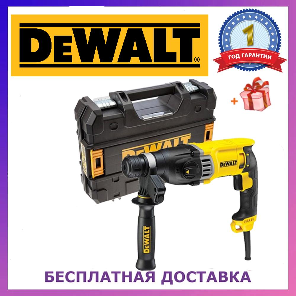 Перфоратор DeWALT D25143K (900 Вт, 3.2 Дж) Профессиональный перфоратор Деволт
