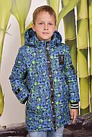 Демисезонная синяя  куртка  с капюшоном для мальчиков и подростков, фото 1
