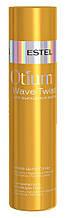 Крем-шампунь для вьющихся волос OTIUM WAVE TWIST, 250мл