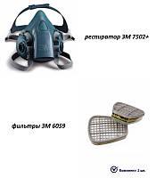 Респиратор 3M 7502 +фильтра 6059 (аммиак) (Оригинал)