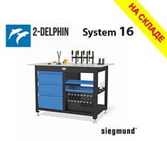 Зварювальний стіл - робочий верстат Siegmund 1200x800 з ящиками