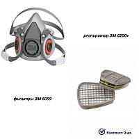 Маска, респіратор 3М 6200 + Фільтр 6059 (Оригінал )