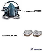 Напівмаска респіратора 3М 7502 + Фільтр 6051 (Оригінал)