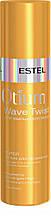 Спрей-вуаль OTIUM Twist для блиску і легкого розчісування волосся