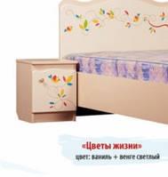 """Вальтер Детская комната """"Цветы жизни"""" Прикроватная тумбочка"""