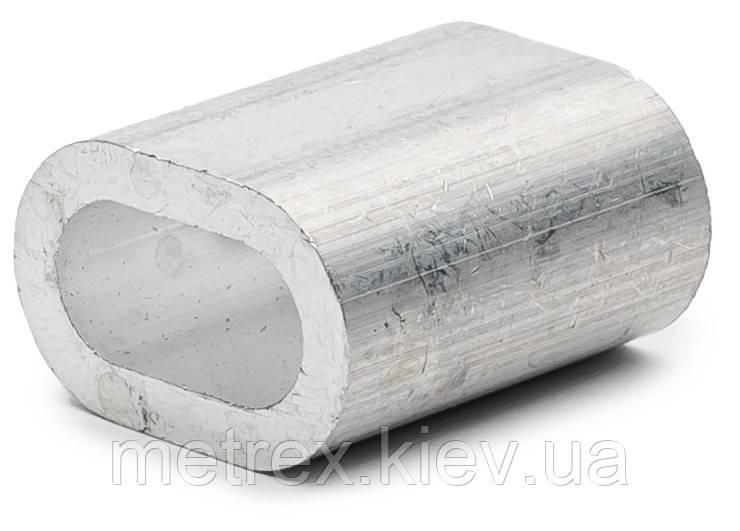 Зажим алюминиевый (алюминиевая втулка) М 5.0 для троса и каната DIN 3093