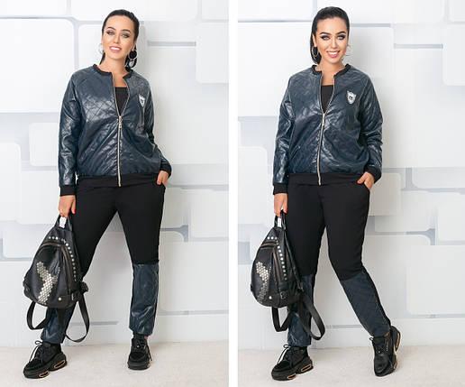 """Женский комбинированный брючный костюм """"N"""" с курткой на молнии (большие размеры), фото 2"""