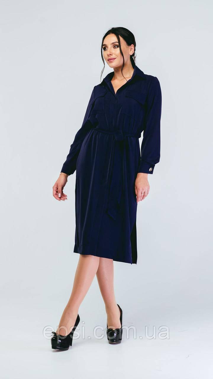 Платье Alpama SO-78229-BLU Синий 46