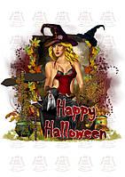 Вафельная картинка на торт Хэллоуин 3