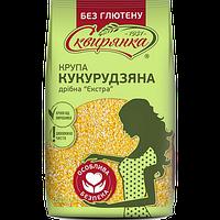 Крупа кукурудзяна без глютену Сквірянка 800 г Україна