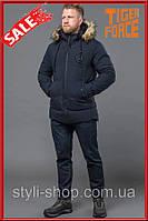 Теплая зимняя мужская куртка Tiger Force (55825-2), куртки мужские, спортивная мужская куртка, Синий