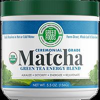 Чай зеленый Матча Green Food 156 г США