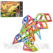 Конструктор магнитный Мир Динозавров для детей  LT2004 (106 деталей)