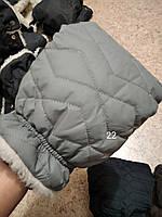 Муфта стеганая рукавички варежки для коляски светло-серо-зеленый