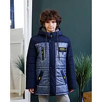Зимняя модная куртка на мальчика   размеры 117-156