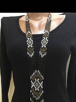 Гердан жіноча прикраса намисто українське з бісеру ручної роботи