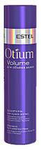 Легкий шампунь для об'єму сухого волосся від OTIUM Butterfly 250мл