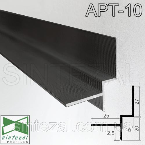 Алюминиевый профиль теневого шва 10х20 мм. Sintezal ATP-10 Чёрный