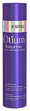 Шампунь для об'єму жирного волосся OTIUM VOLUME, 250мл