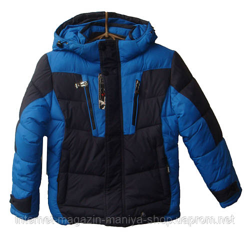 Детская куртка для мальчиков тёплая