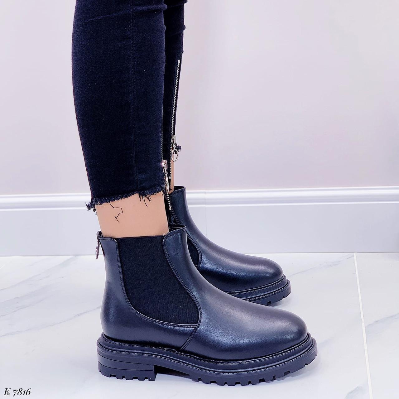 Женские ботинки ЗИМА черные эко кожа