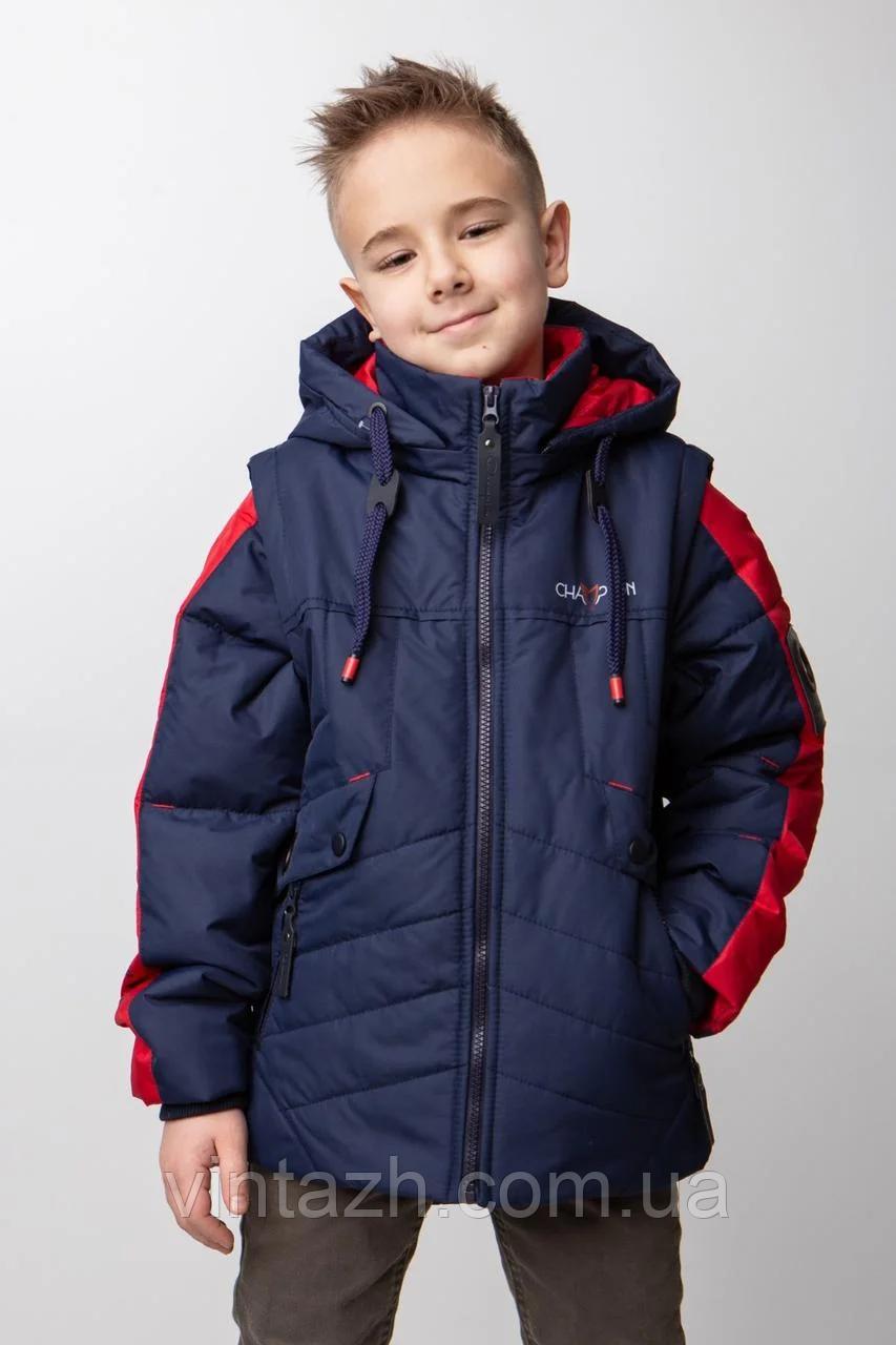Демисезонная куртка на мальчика  размеры 128-146