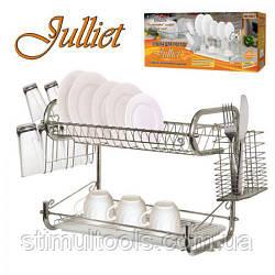 "Сушилка для посуды Stenson ""Julliet"" 65*24.5*36 см"
