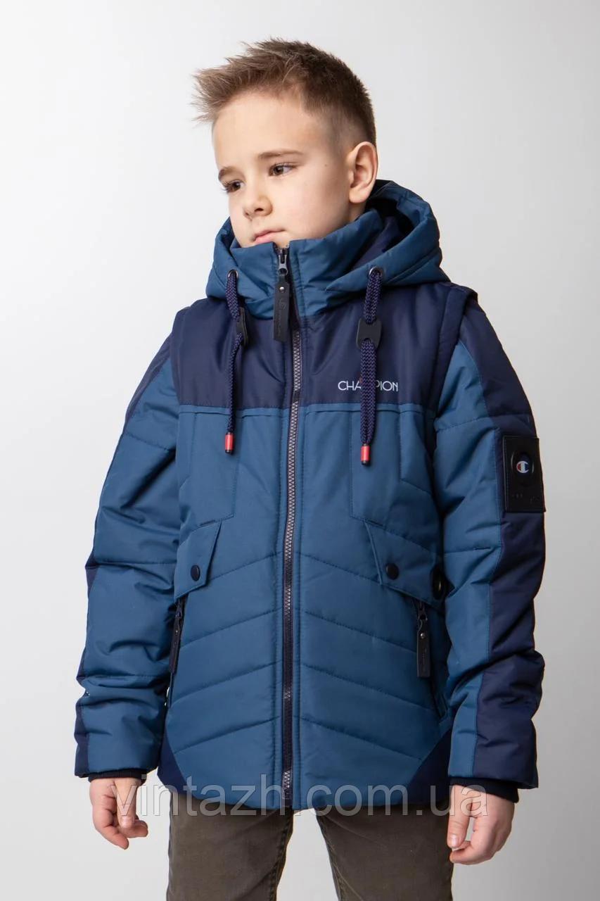 Куртка жилетку на хлопчика розміри 128-146