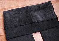 Лосины термо бесшовные, женские. Овечья шерсть. 44-54 р, фото 1