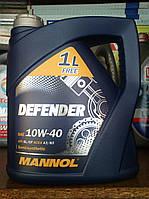 Полусинтетическое моторное масло Mannol Defender 10w40 (4 литра)