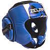Шлем боксерский открытый PU ZELART синий