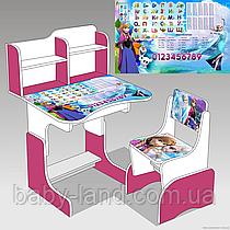 """Парта-стіл дитяча шкільна растишка зі стільцем """"Frozen"""" 028, біло-малинова"""