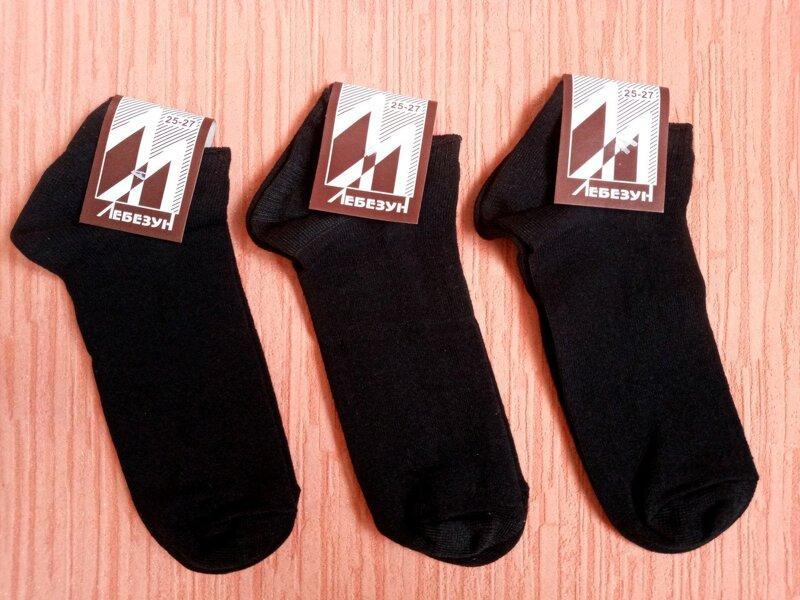 Носки мужские укороченные р.27-29 хлопок стрейч Украина. Цвет чёрный.От 6 пар по 6грн.