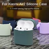 Чохол для навушників Xiaomi Mi Air 2 Колір Білий (напівпрозорий) TWS Bluetooth Silicone Case, фото 4