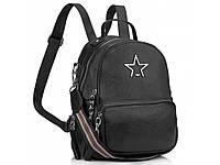 Женский кожаный городской рюкзак черный Olivia Leather