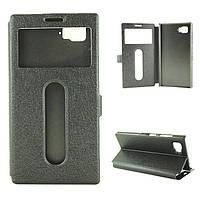 Чохол книжка для Lenovo K920 Z2 (5.5 дюйма) чорний, фото 1