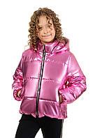 Детская демисезонная куртка на синтепоне на молнии и с капюшоном