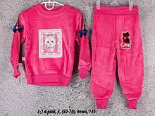 Детский спортивный костюм 2-1 d.pink