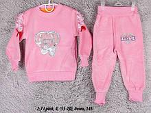 Детский спортивный костюм 2-7 I.pink