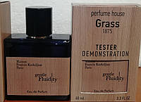 Perfume House Grass унисекс Maison Franci Kurkdjian Gentle Fluidity (Мейсон Франсис Куркджан) 60 мл